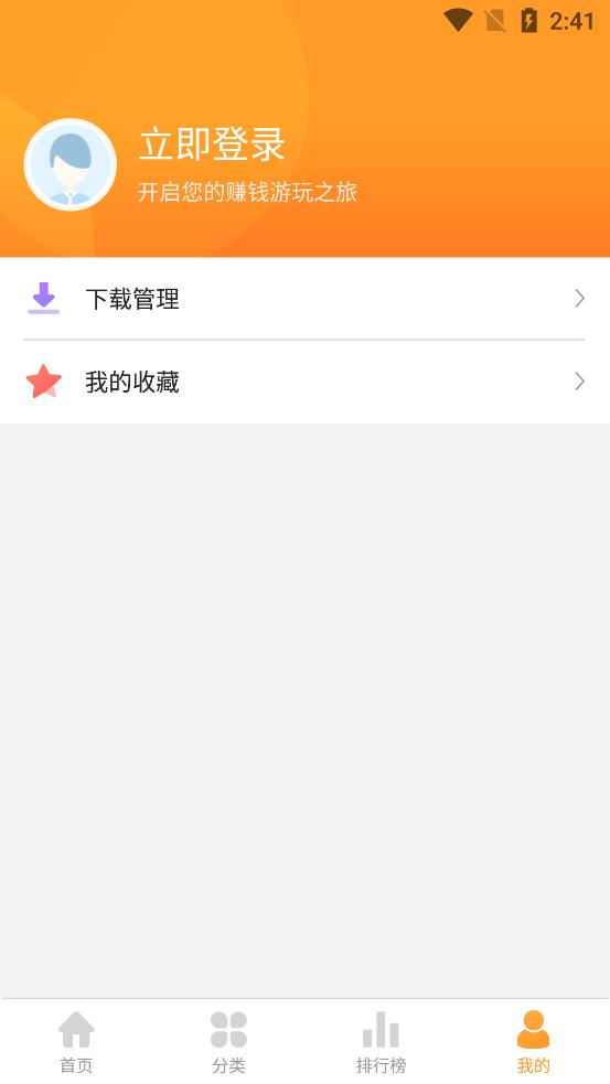 乐乐游戏盒2021最新版v3.4.5 官方正版