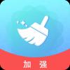 手助大师(手机清理)v2.06.10.00 newest版