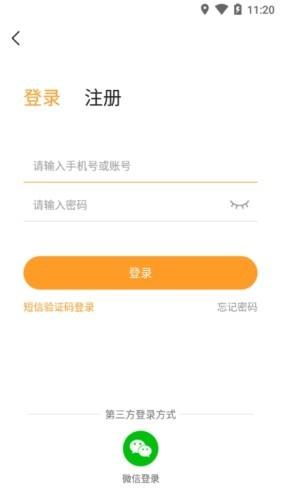 乐乐游戏盒子appv3.4.5 最新版