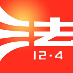 智慧普法平台v1.2.0 最新版