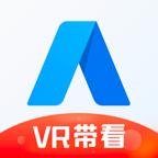 贝壳A+系统app下载v5.30.2 安卓手机版