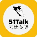 51talk ac在线教室mac版v3.35.0.1 官方版