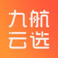 九航云选v1.0.7 最新版