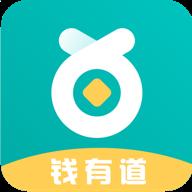 钱有道借款appv2.1.9 最新版
