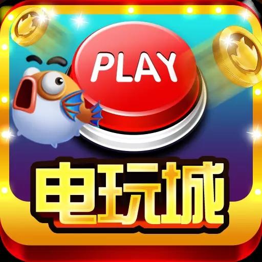 鱼丸捕鱼大作战快手版v8.0.22.3.0 官方版