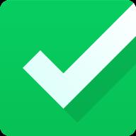 日程清单app