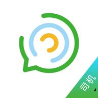 西咸出行司机appv1.0.8 最新版