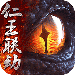 猎魂觉醒联动复刻版v1.0.345687 最新版