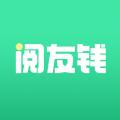 阅友钱v1.0 最新版