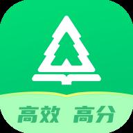 红杉单词王v5.9.1 最新版