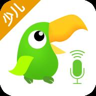 少儿趣配音练口语最新版v6.19.0 安卓版