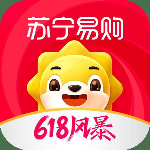 苏宁易购ios版v8.9.2 苹果版