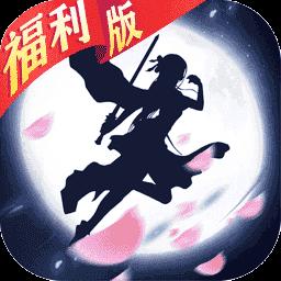 纵剑仙界ios版v1.0 福利版