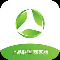 上品联盟商家版appv1.2.0 最新版
