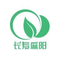长寿麻阳appv1.0.0 最新版