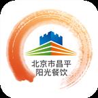 昌平阳光餐饮appv6.8.64 最新版
