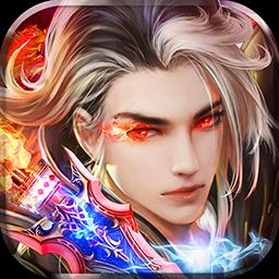 幻剑情缘果盘版v1.0.0 安卓版