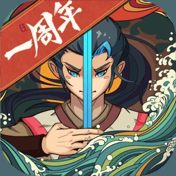 古今江湖1周年版v1.20.1 安卓版