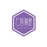云智测健v1.0.0 最新版