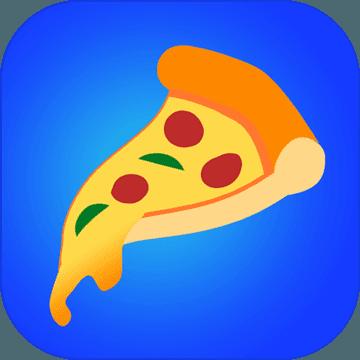 欢乐披萨店破解版v1.0.1 去广告版