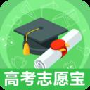 高考志愿指导v1.0.2 最新版