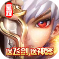 剑道仙语畅享元宝版v1.0.0 安卓版