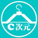 C次元v1.0.3 最新版