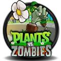 植物大战僵尸steam汉化补丁