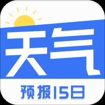 天气预报雷达v1.0.0 手机版