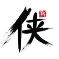 侠客群控930破解版-侠客群控最新破解版v9.3.0 免费版