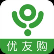 优友购appv1.4.1 官方最新版