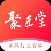 聚匠堂app