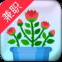 花艺趣appv1.3.5 最新版