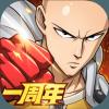 一拳超人最强之男v1.3.1 安卓版