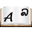 老挝字典appv1.2b 安卓手机版
