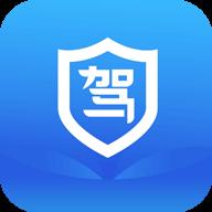 驾驶员安全服务v1.0.0 官方版