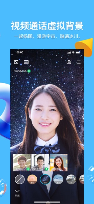 QQ iPhone版官方下载v8.3.9 苹果版