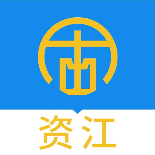资江v2.0.0 最新版