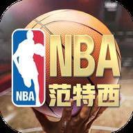 美职篮范特西手游v1.0.4 最新版