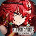 最终幻想幻影战争国际服v1.2.1 海外版