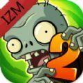 植物大战僵尸2izm版v2.4.0 最新版