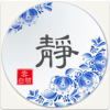 云自习v1.0.0 最新版