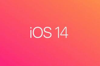 ios14描述文件 ios14怎么更新升级