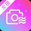 今日水印相机完美版v3.0.4 免费版