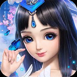 仙凡幻想果盘版v1.0 最新版