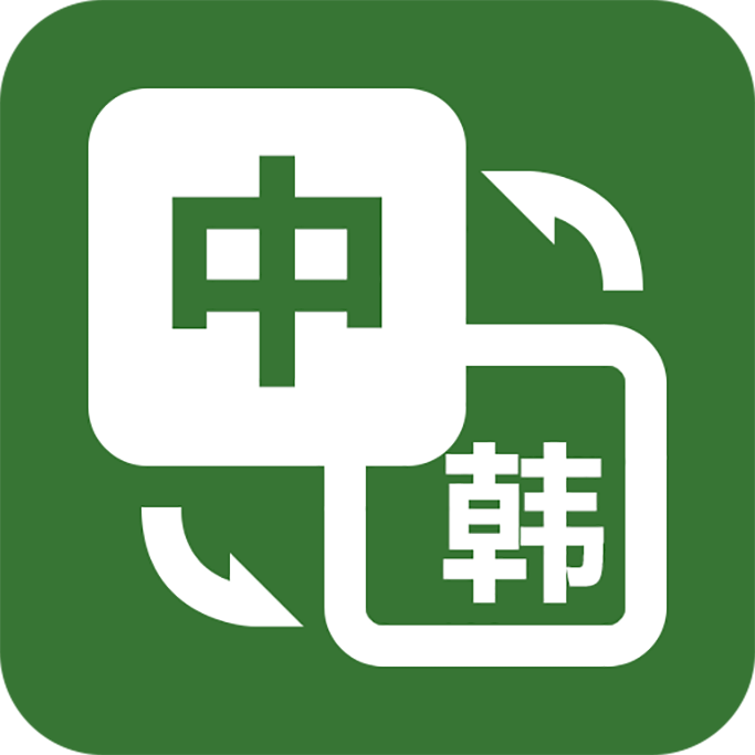 优学韩语翻译v1.0.1 最新版