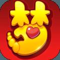 梦幻西游手游爱游戏版本v1.271.0 安卓版