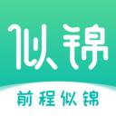 似锦v1.1.0 官方最新版