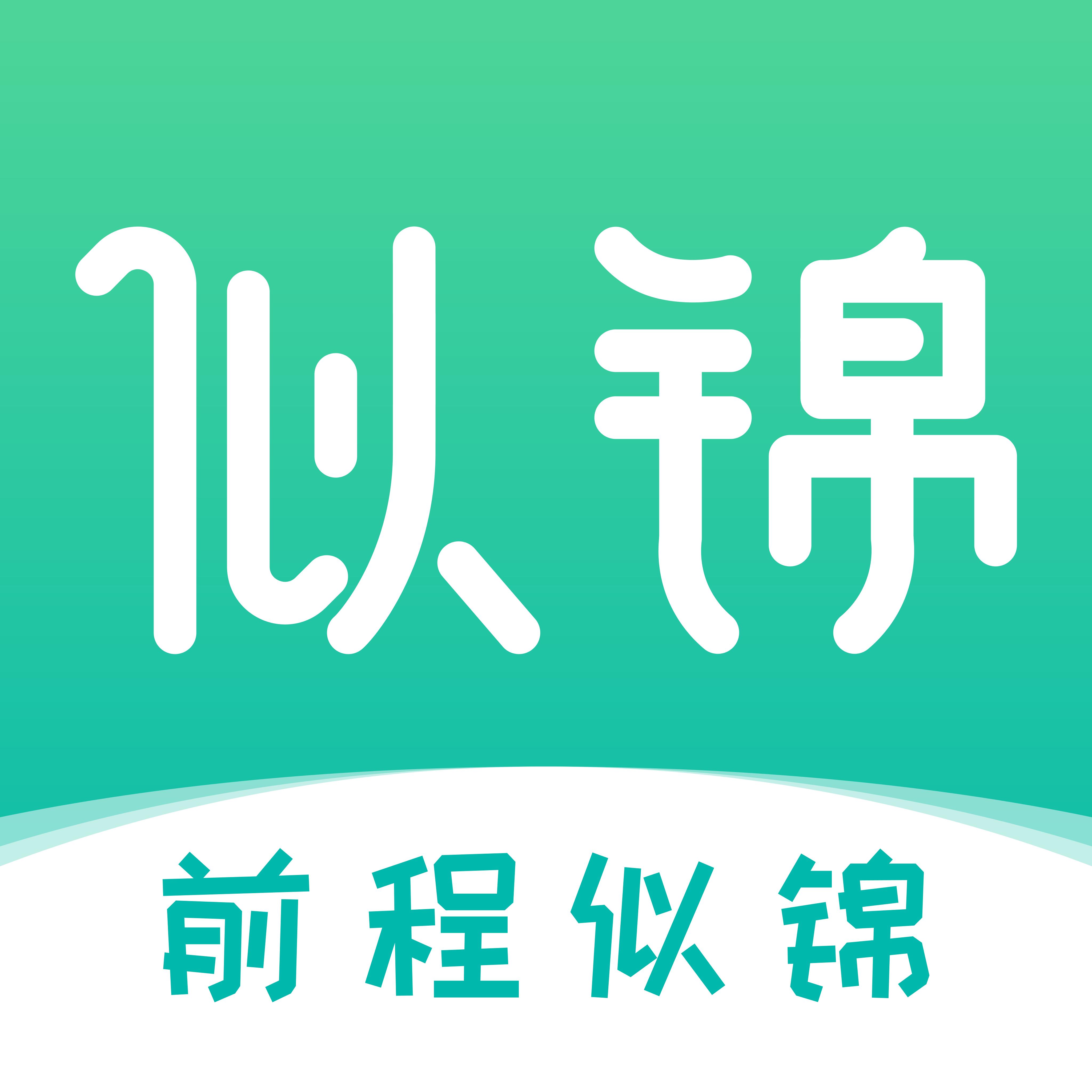 似锦v1.1.0 最新版