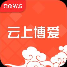 云上博爱appv2.2.6 最新版